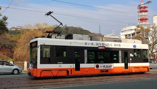 """""""坊っちゃん列車""""に線路の平面交差ーー日本でもっともアナログな路面電車「伊予鉄道市内電車」"""