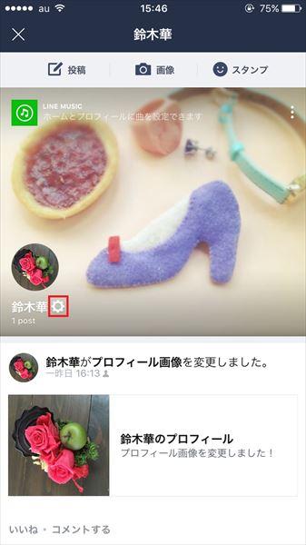 20161029_y-koba_LINE (3)_R
