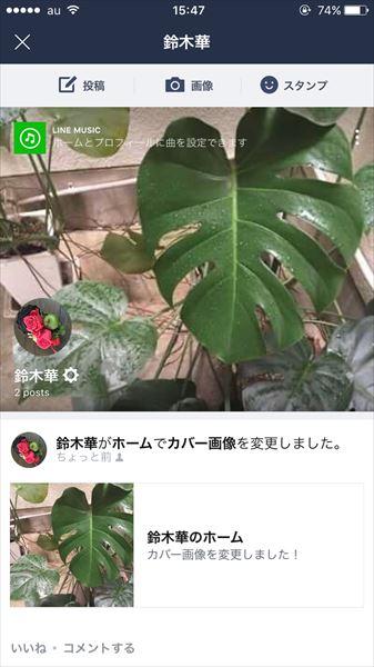 20161029_y-koba_LINE (7)_R