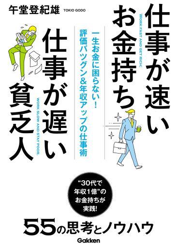 20161029_y-koba_fmfm2_02