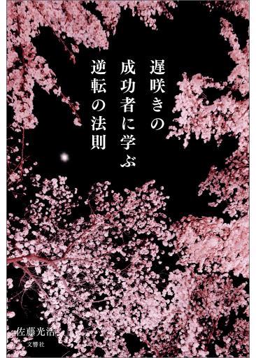 20161029_y-koba_fmfm4_02