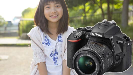 いつも同じ写真は卒業! プロが教えるデジカメ撮影の基礎テクニック3選