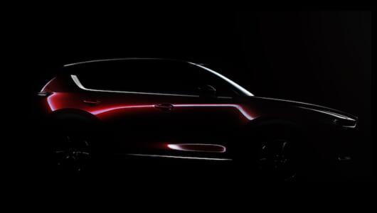 マツダが新型「CX-5」の披露を予告! 外観はよりスタイリッシュに【LAショー2016】