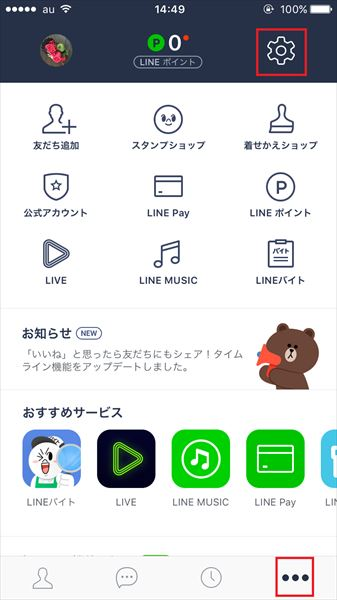 20161031_y-koba_LINE (1)_R