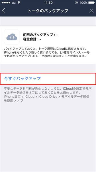 20161031_y-koba_LINE (4)_R