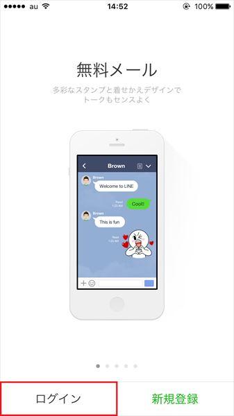 20161031_y-koba_LINE (5)_R