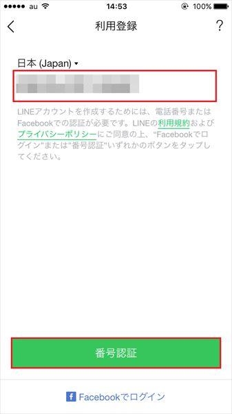 20161031_y-koba_LINE (7)_R