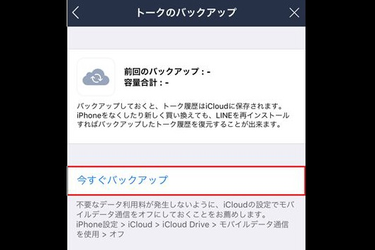20161031_y-koba_LINE_ic