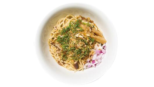 麺をすすりながらまったり一杯! ラーメンダイニングバーの先駆者と称される本鵠沼の「麺やBar渦」