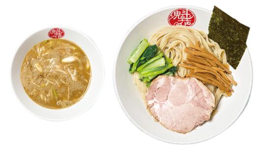 カマスを使って煮干し系スープの弱点を克服! 爽やかな口当たりと後味が際立つひばりヶ丘「魁花」