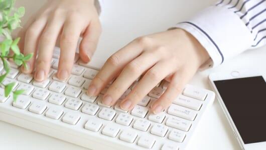 【Word】作業位置に瞬間移動! ブックマークとショートカットキーを駆使した時短ワザ