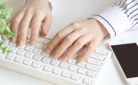 【Excel】セルに「名前」をつけると作業が超ラクに! 意外と知らない数式入力の便利ワザ
