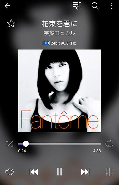 ↑音楽プレーヤーアプリの画面。ハイレゾ音源には「Hi-Fi」マークがつくので一目で確認できます