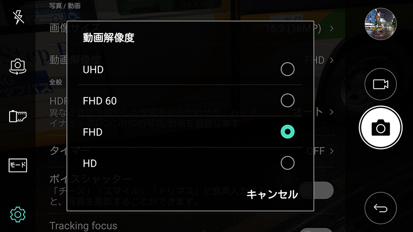 ↑動画は最高画質4K撮影にも対応している
