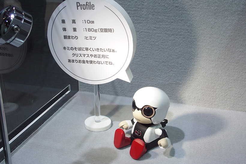 ↑トヨタ「KIROBO mini」