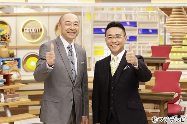 20161101_y-koba_TV1_01
