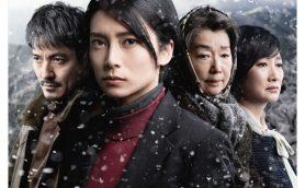 寒さが苦手な柴咲コウ、2月の釧路で決意の冬ロケ「風が本当に痛かった」