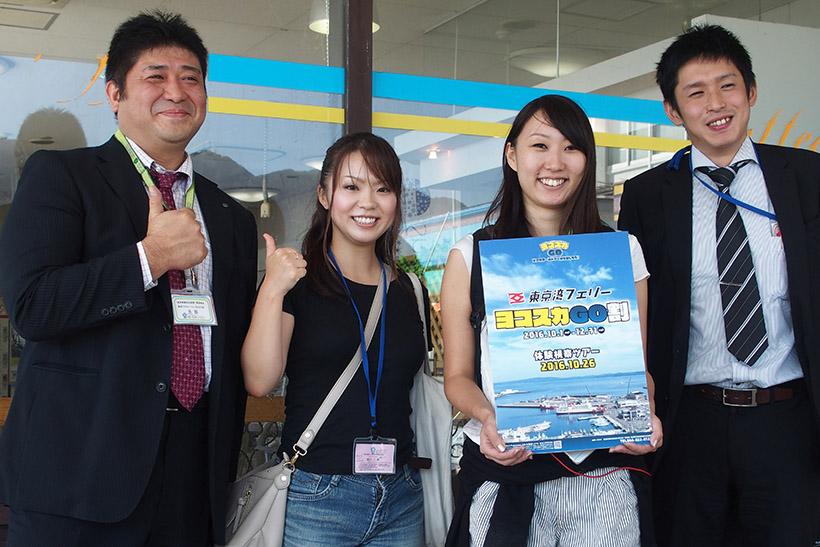 ↑横須賀市観光企画課の皆さんと記念撮影