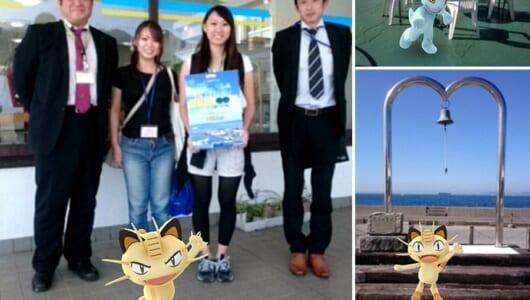 ポケモンGOと現実をリンクさせれば楽しさ倍増! 横須賀市のコラボイベント「ヨコスカGO」を体験した