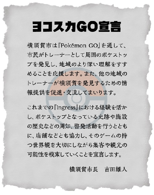 20161102-i03 (24)