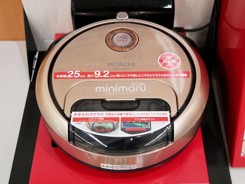 ↑minimaruの実売予想価格は10万円前後(税別)