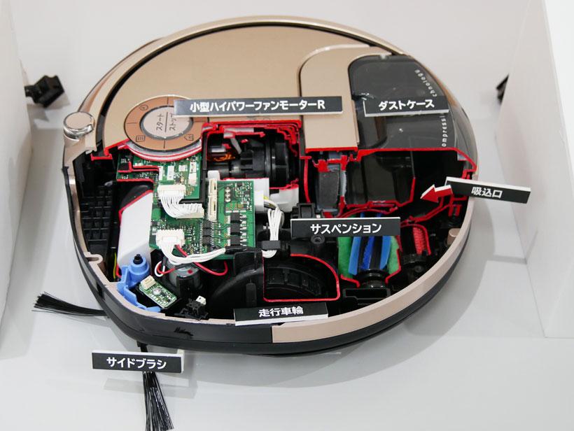 ↑高密度実装技術により、直径25cmのコンパクトな本体にさまざまな部品をぎっしりと詰め込んでいます