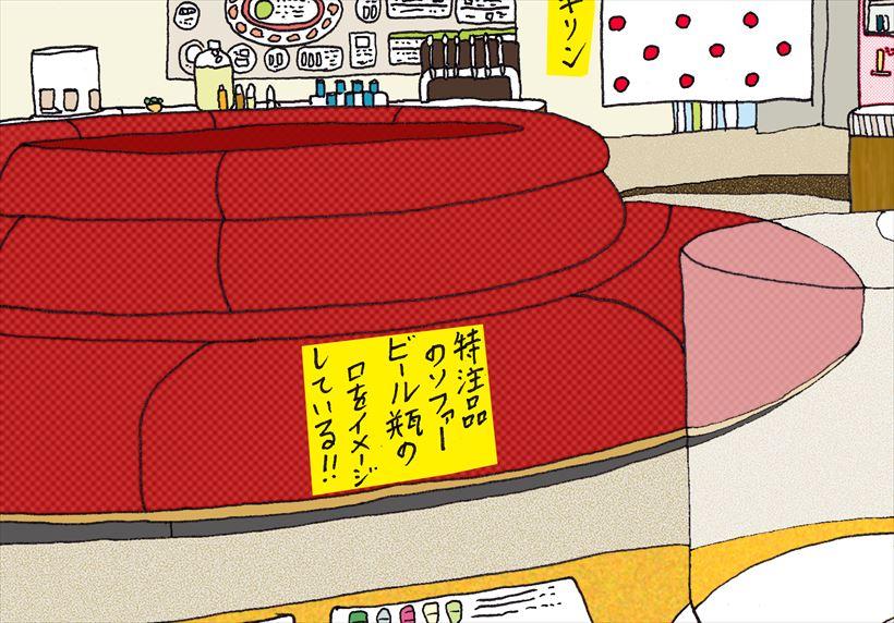 20161102_y-koba_1F_01_R