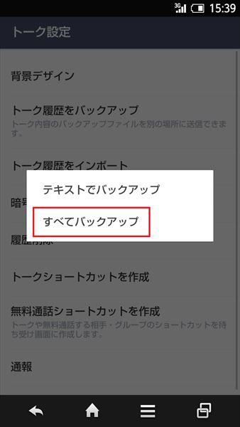 20161102_y-koba_line (3)_R