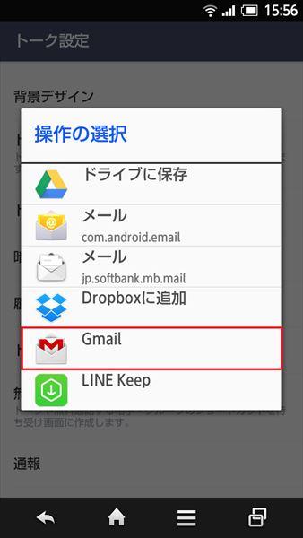 20161102_y-koba_line (5)_R