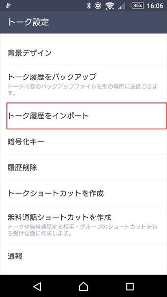 20161102_y-koba_line (9)_R