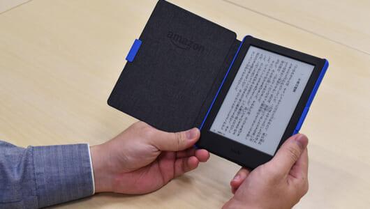 イラストレーターが新「Kindle」を使ったら……職業病からちょっと解放された話