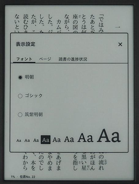 20161104-i05 (6)
