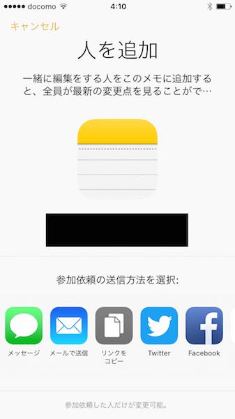 20161104_ono2_3