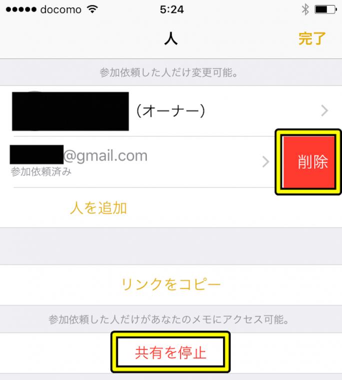 20161104_ono2_8