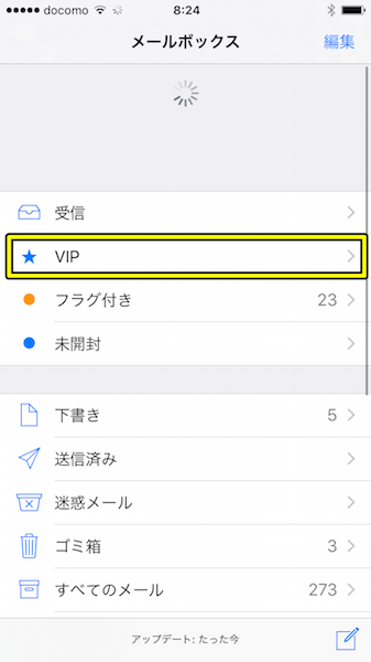 20161104_ono4_1