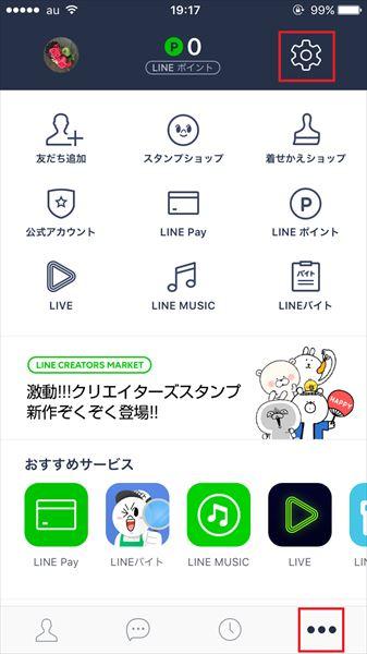 20161104_y-koba_LINE (1)_R