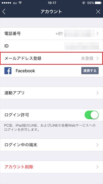 20161104_y-koba_LINE (3)_R