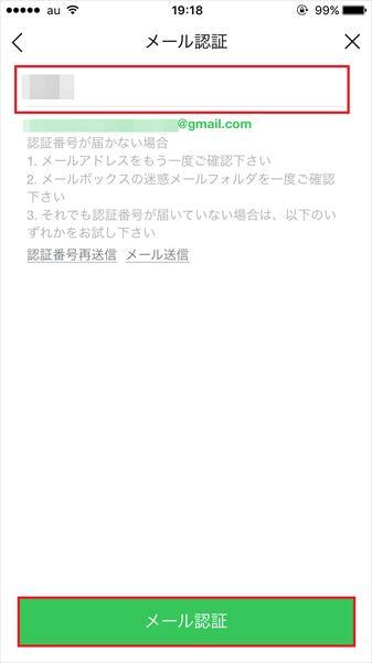 20161104_y-koba_LINE (5)_R