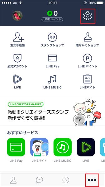 20161104_y-koba_LINE (6)_R