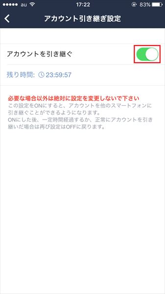 20161104_y-koba_LINE (8)_R