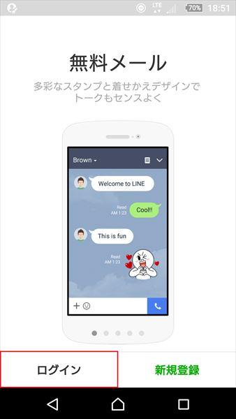 20161104_y-koba_LINE (9)_R