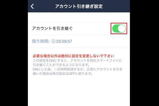 20161104_y-koba_LINE_ic