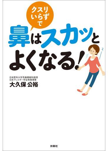 20161104_y-koba_fmfm1_02