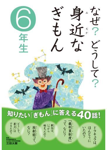 20161104_y-koba_fmfm2_06