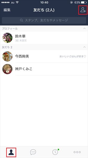 20161105_y-koba_LINE (3)_R