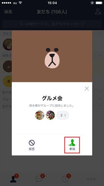 20161105_y-koba_LINE (8)_R