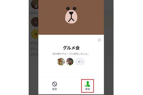 20161105_y-koba_LINE_ic