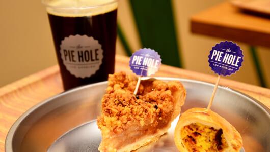 空前絶後のパイブームにあやかり「ザ パイホール」が日本初上陸! 本国と同じ秘伝のレシピを使ったパイのお味は?