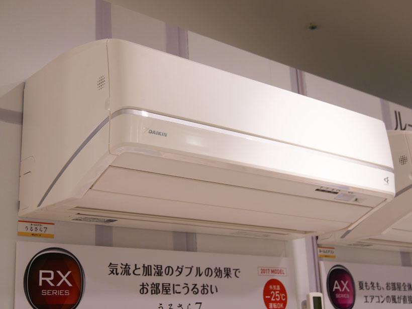↑遠くでも真下でも、部屋が均一にムラなく快適になるように制御されたエアコン