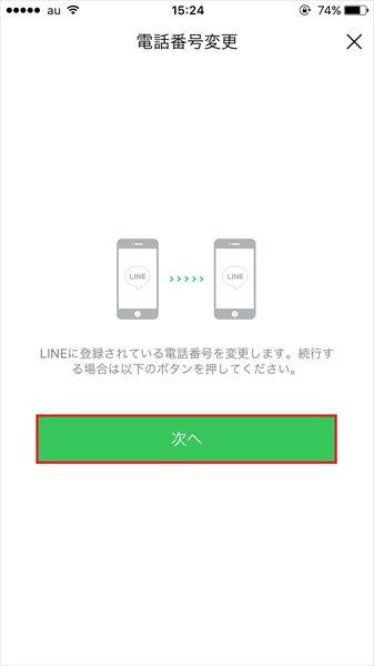 20161107_y-koba_LINE (11)_R